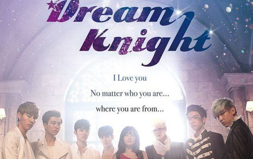 dream-knight-banner
