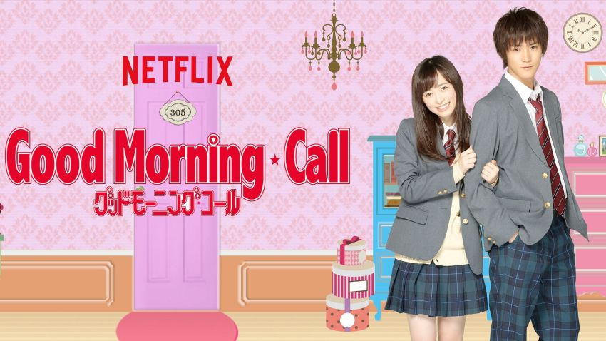Good Morning Call Banner