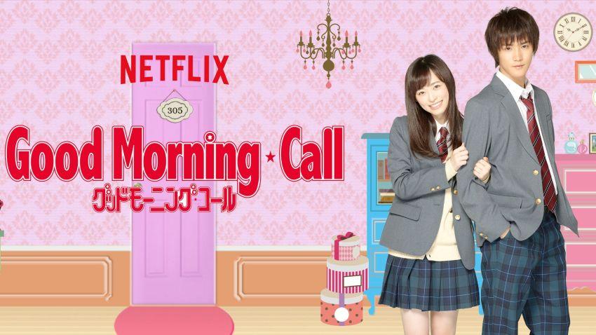 Good Morning Call Banner