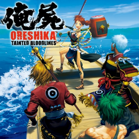 Oreshika